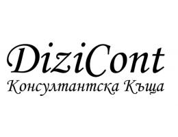 Дизи Конт