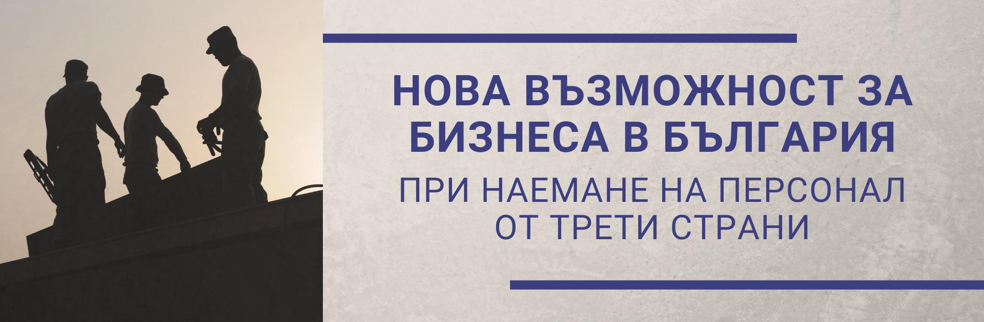 Българо-румънска търговско-промишлена палата
